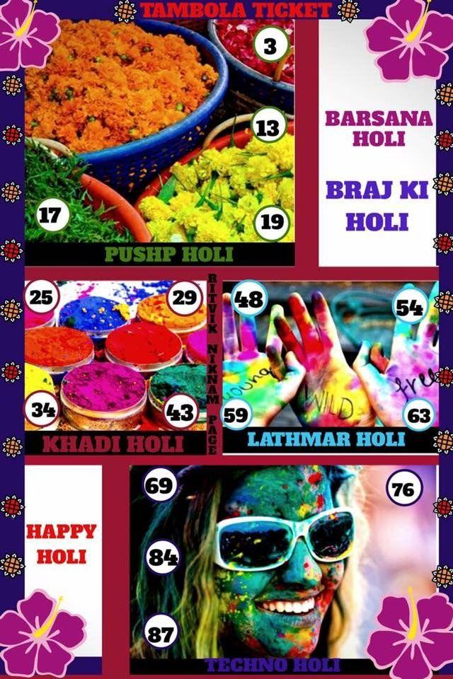 Pin by Shilpa Reddy on Holi colour powder photoshoot