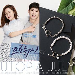 【U-JULY】韩国进口 制作人 孔孝真时尚火柴棍亚克力串珠手链-淘宝网全球站