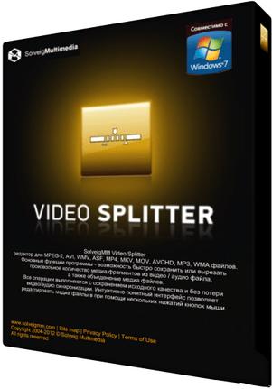 SolveigMM Video Splitter Crack Business Edition Key is