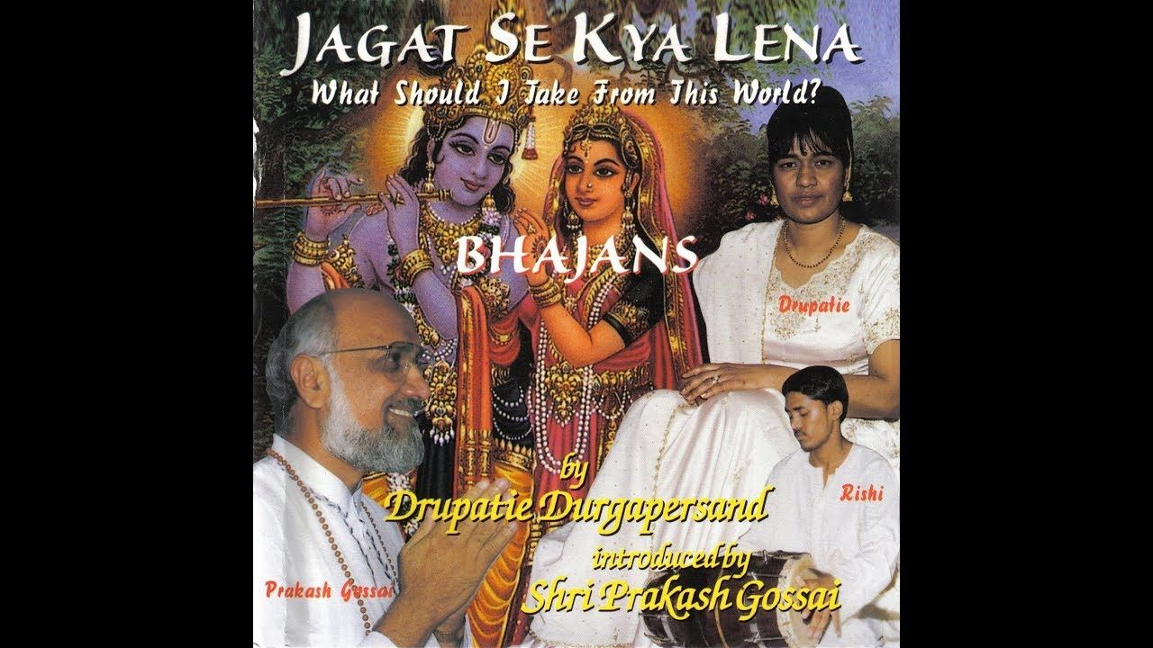 Shri Prakash Gossai - Jagat Se Kya Lena - Full CD - YouTube | Songs