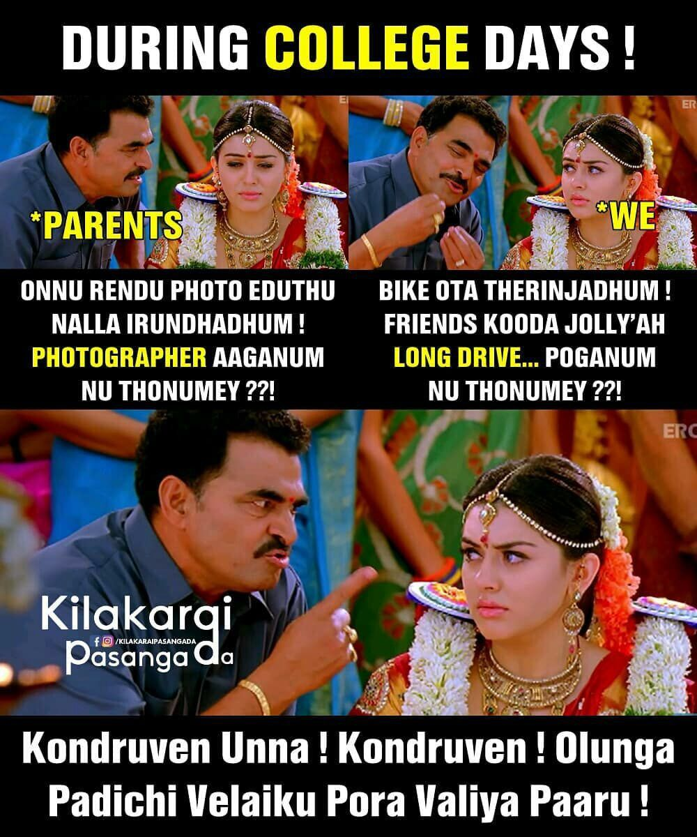 Fr Boys Tamil Funny Memes Funny Quotes Comedy Memes