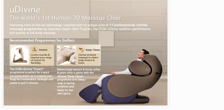 osim udivine massage chair | human-3d massage chair | osim