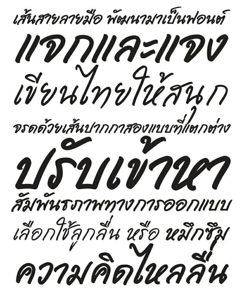 font」おしゃれまとめの人気アイデア|pinterest |diekleine katze