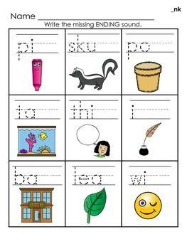 Pin On Kindergarten Teacher