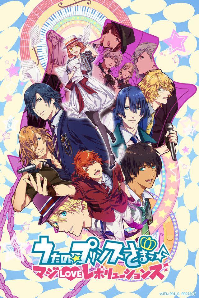 Crunchyroll Uta no Prince Sama Full episodes streaming