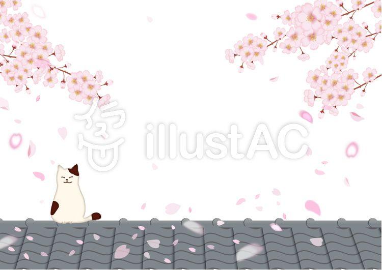 無料素材 桜と猫と屋根瓦 春 桜 猫 ポストカード イラスト フリーイラスト ベクターイラスト
