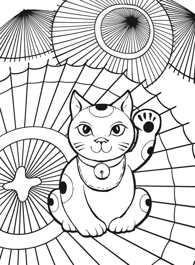 Maneki Neko Lucky Cat Coloring