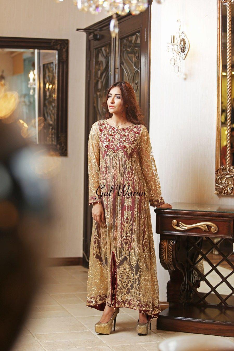 Gold dress designer