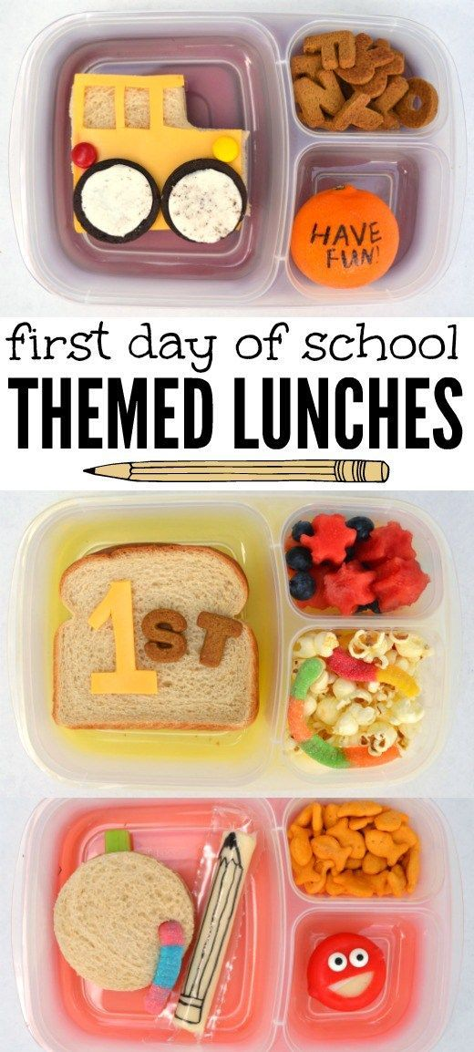 i love you letters day of school lunch ideas back to school 22518