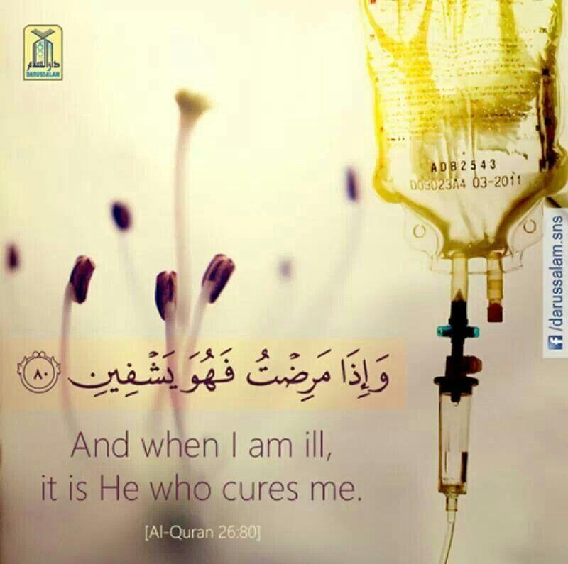 Pin By Sam Bekham On Alhamdullilah الحمدلله Islam Quran Verses Quran