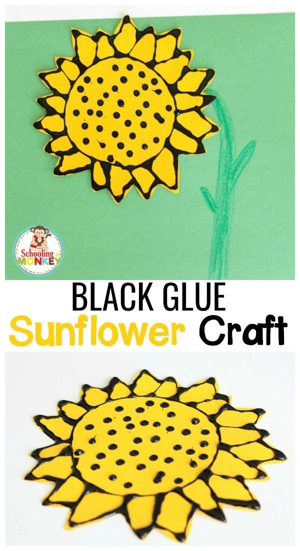 Sunflower Lovers Will Love This Super Simple Black Glue Craft Its The Perfect Classroom Friendly For Early Fall
