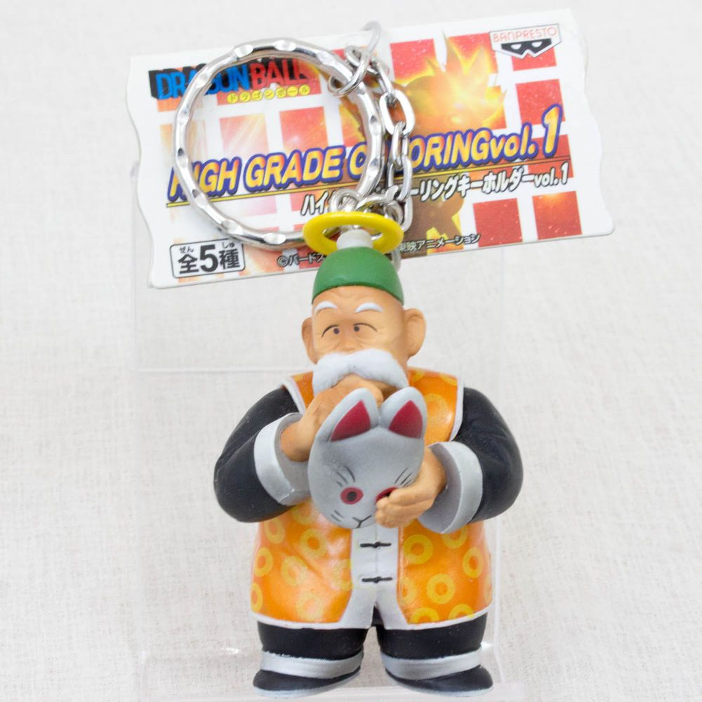 Super RARE! Dragon Ball Z Grandpa Gohan High Grade Coloring Figure Key Chain #Banpresto