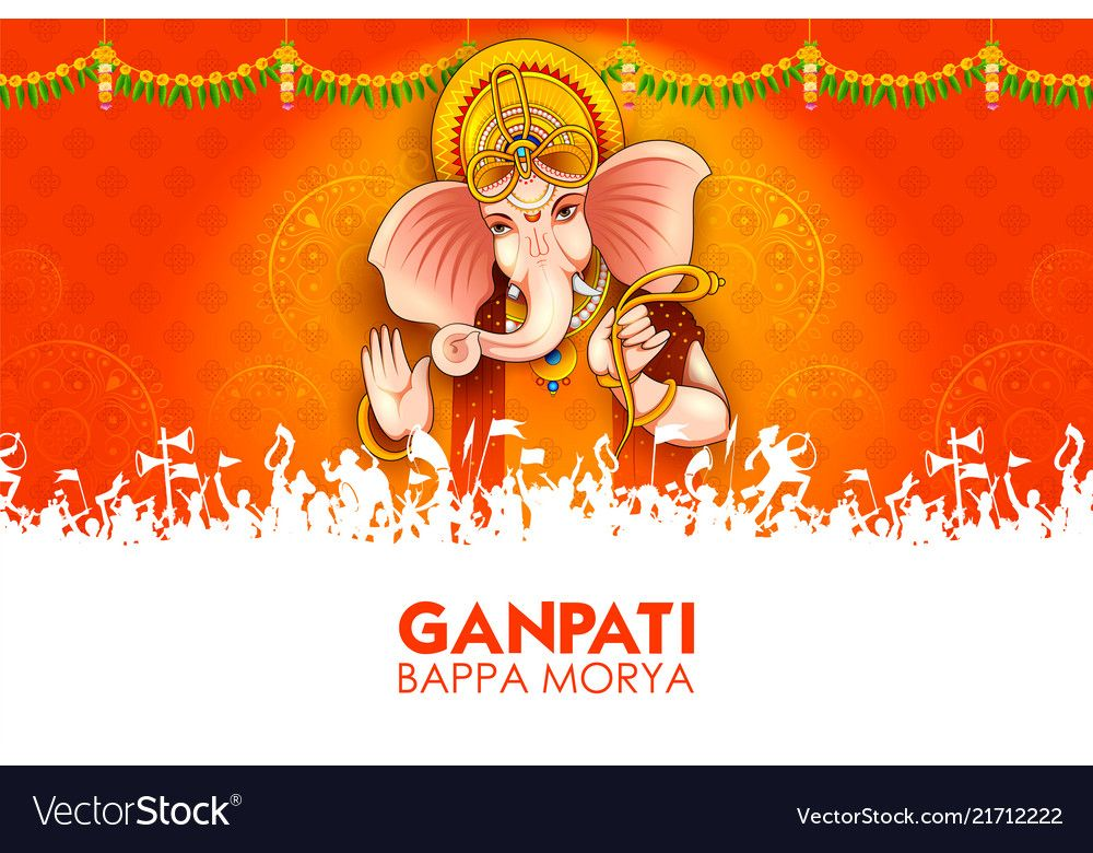 Lord ganpati background for ganesh vector image on in 2020