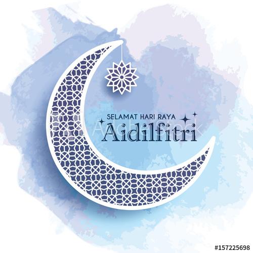 Hari Raya Aidilfitri Greeting Card Template Design Decorative Crescent Moon And Mosque On Brown W Watercolor Background Greeting Card Template Template Design