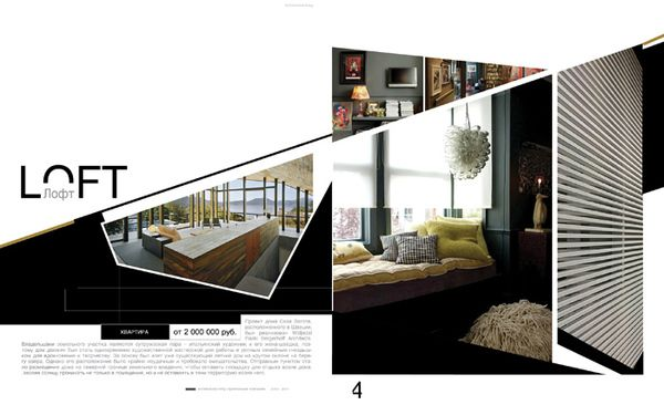 Chopped up architectural layout for images with lots of for Architectural design magazine