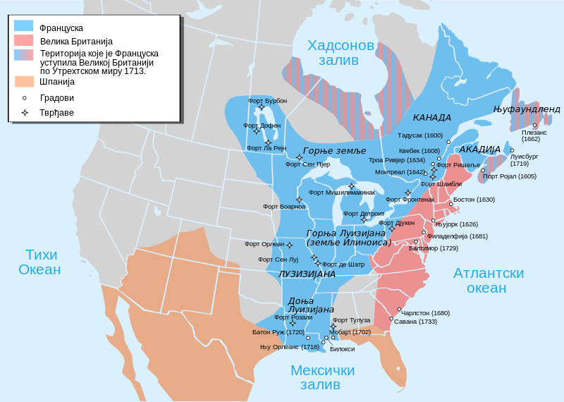 Северна Америка после мира у Утрехту (1713)   XVI-XVIII век ...