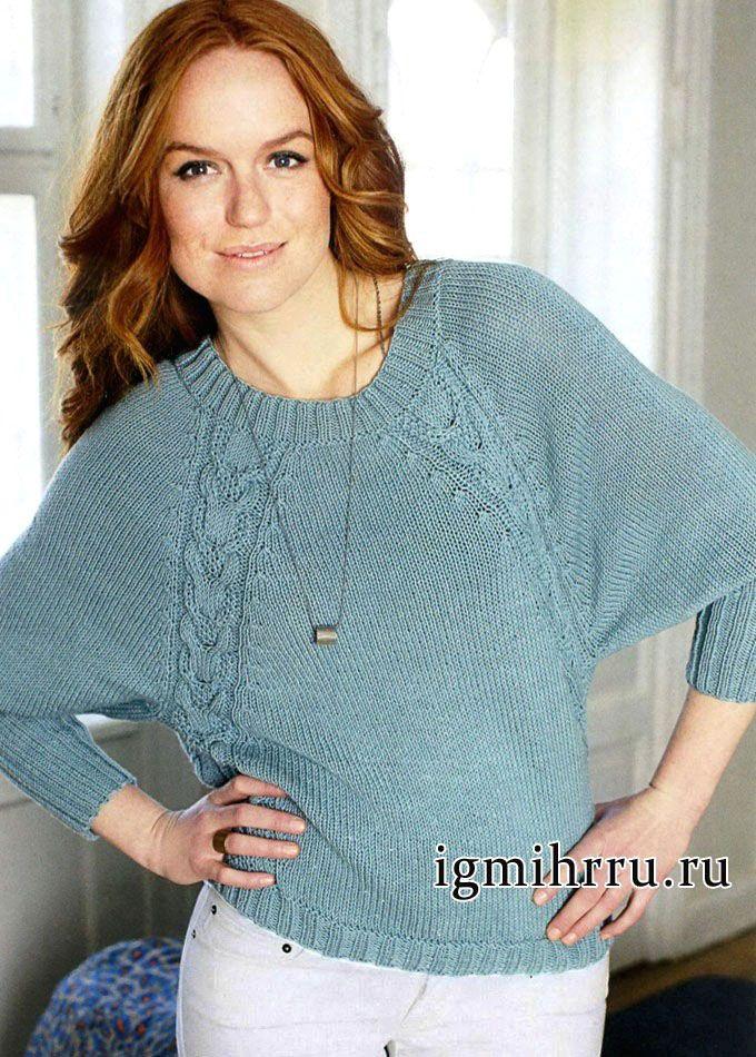 Вязаный пуловер для полных