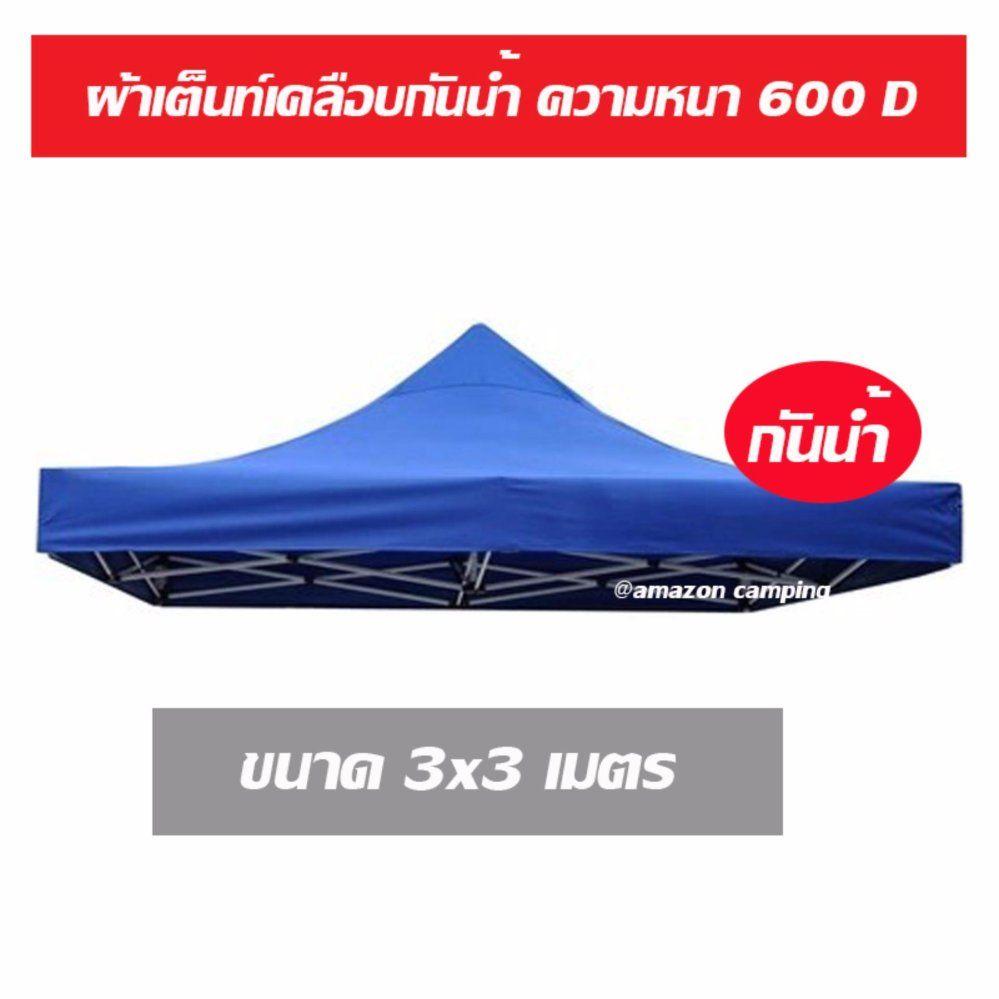 Outdoor Recreation Tents Tent
