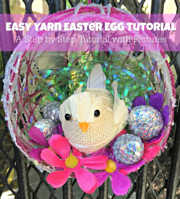 easy yarn easter egg craft step by step tutorial with pictures egg