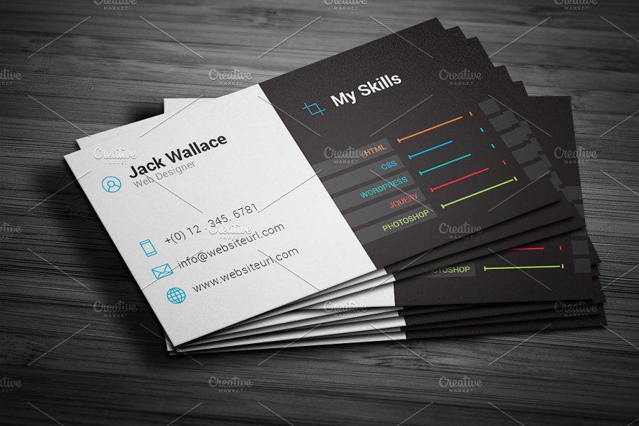 Skills Business Card Freelancer Business Skills Card Templates Freelance Business Card Cleaning Business Cards Business Card Template