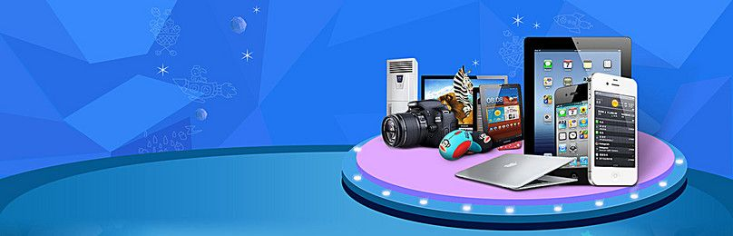 0 0 0 0 1 9 Backgrounds Images, PSD and Vectors Graphic