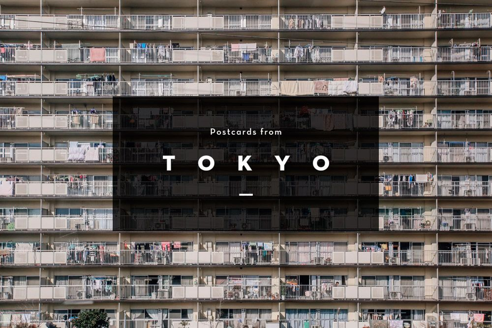 Postcards from Tokyo