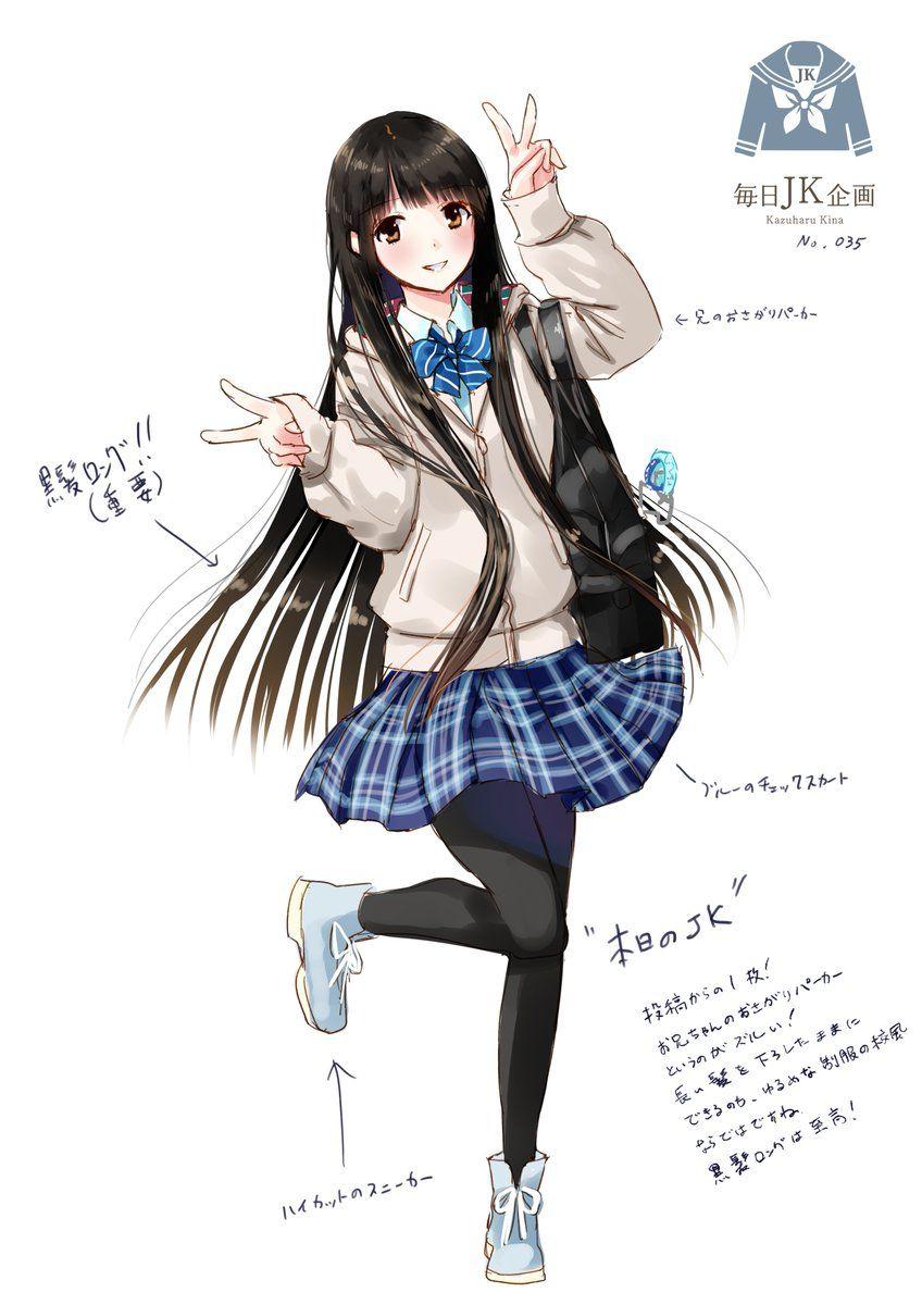 エロアニメ幼馴染高校生