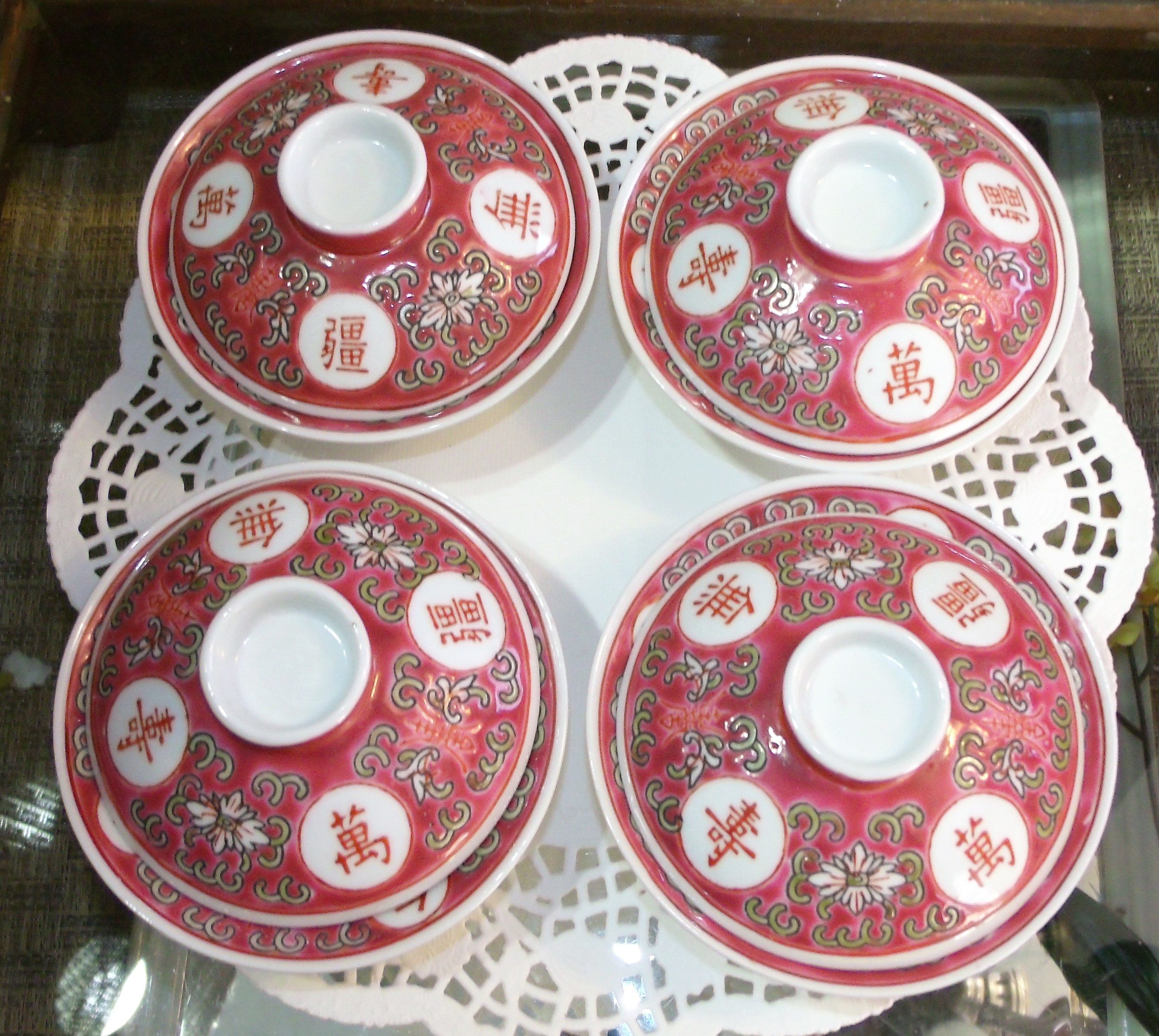 Set of 4 RED Chinese Bowls w/ Lids Calligraphy \u0026 Flowers ~ Shallow Longevity Symbols Porcelain Dinnerware ~ Enameled Rice Sauce Dipping & Set of 4 RED Chinese Bowls w/ Lids Calligraphy \u0026 Flowers ~ Shallow ...