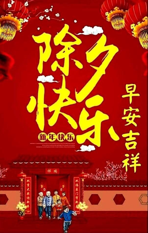 Pin by Meiling on 新年 in 2020 | Chinese new year greeting ...