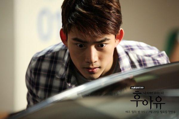 Who Are You Korean Drama Asianwiki Taecyeon Korean Drama