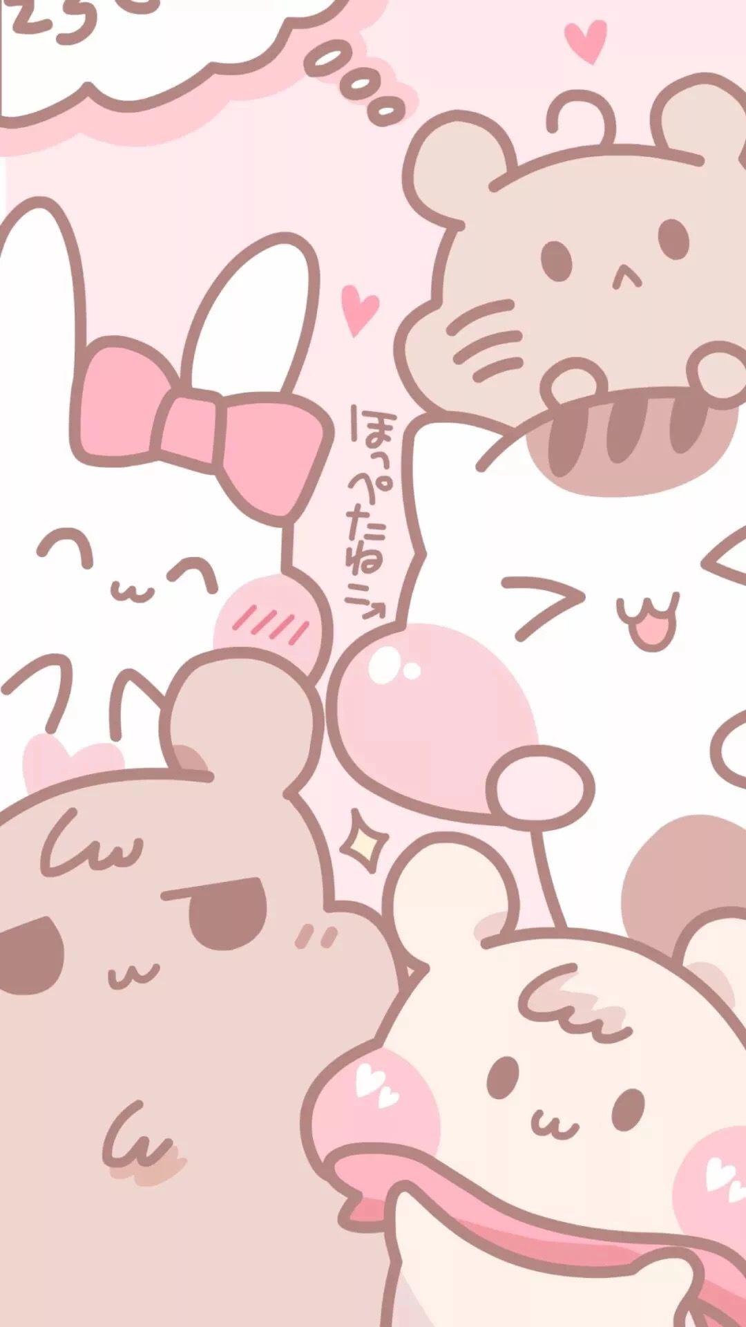 Wallpaper Lucu Pink