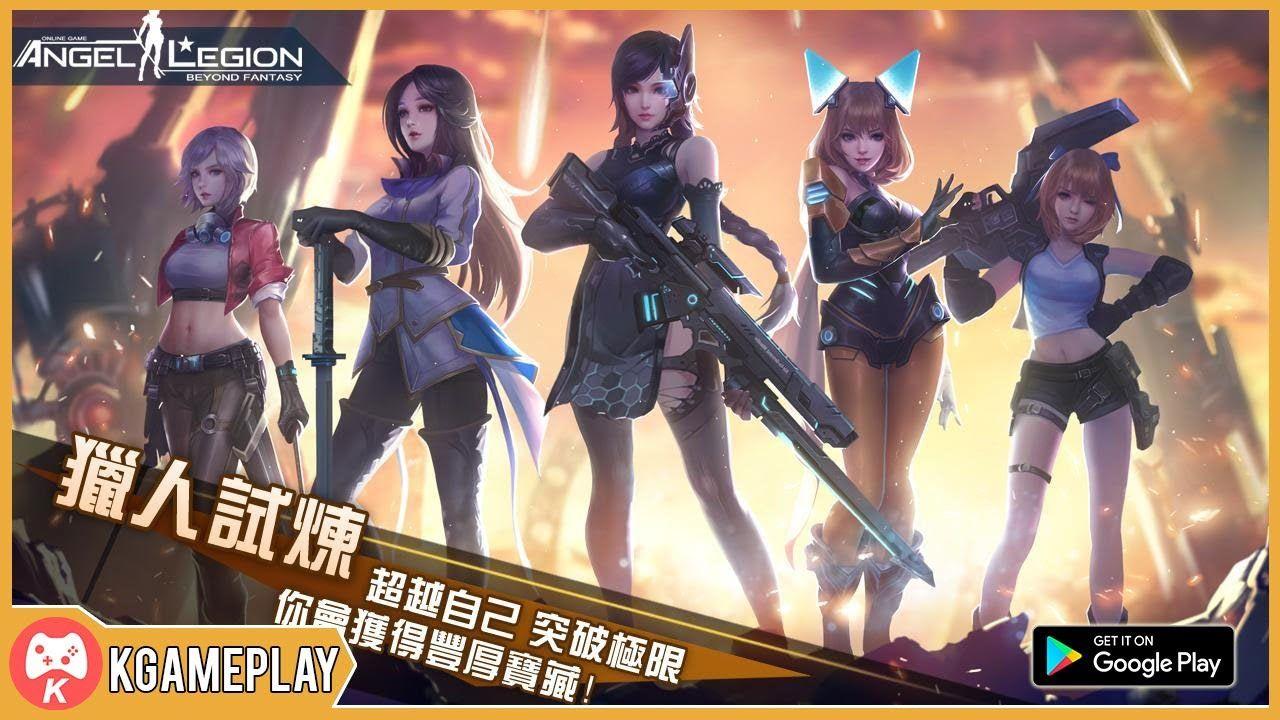 Angel Legion Gameplay Android iOS