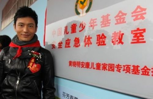 Huang Xiaoming and Angelababy has donated over 2 million RMB to the Tianjin explosion victims.