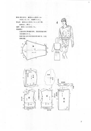1991 clothing (Chinese method of pattern making) - SSvetLanaV - Веб-альбомы Picasa