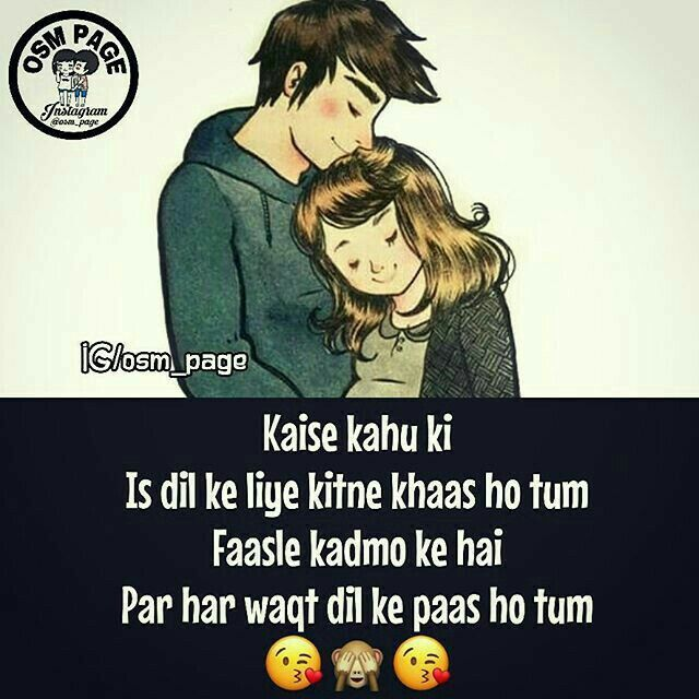 Ksy Kahu Romantic Love Quotes Happy Friendship Day Quotes Love