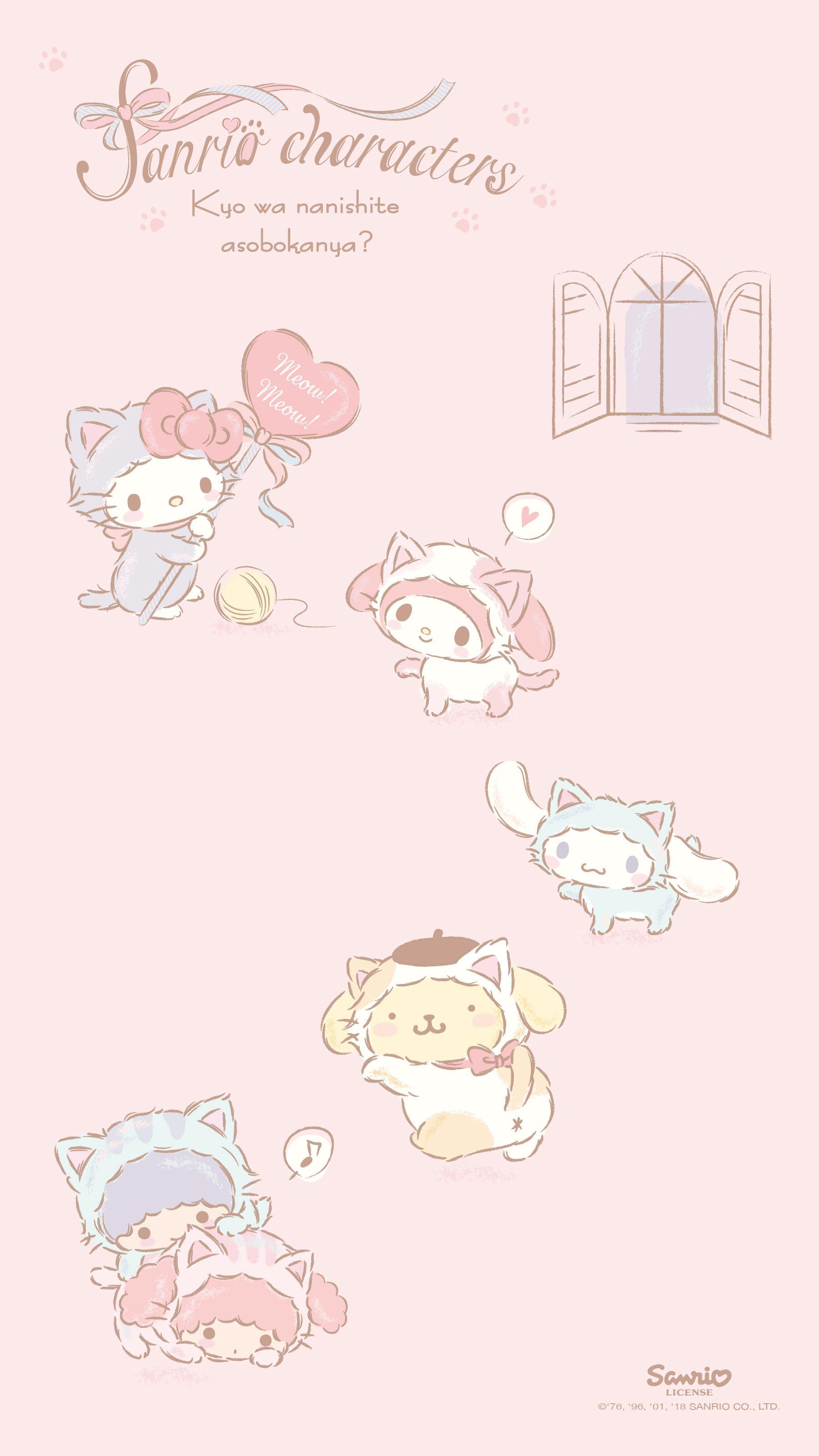 Little Twin Stars Wallpaper 2019 二月桌布 台灣官方動物版
