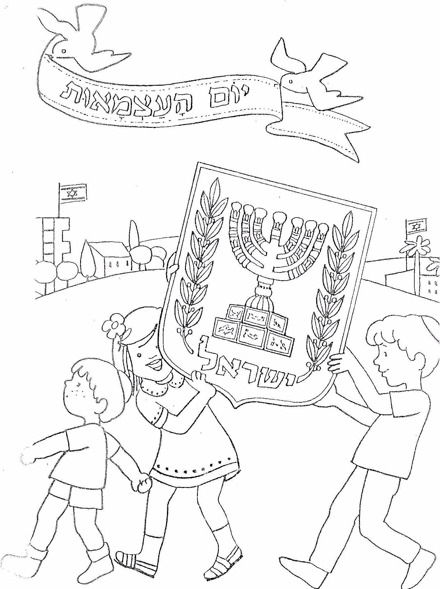 Pin On Printable Worksheet For Kindergarten [ 2018 x 1510 Pixel ]