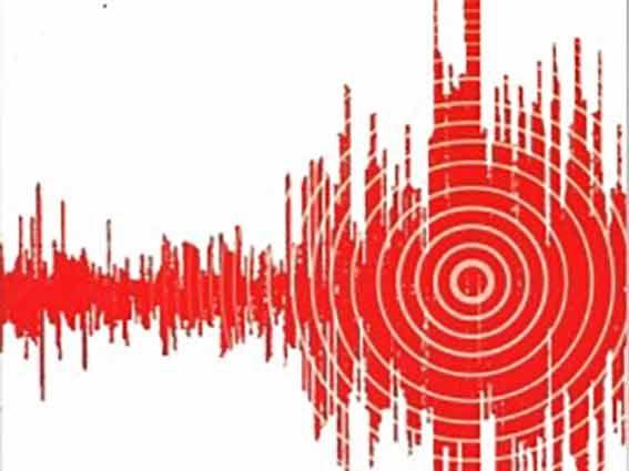 Haiti FLASH News: New Earthquake in Haiti | Haiti news ...