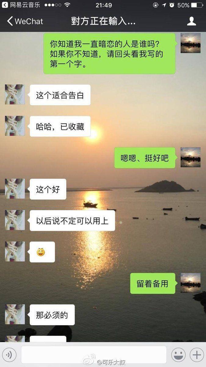 Photo of 海晅 on Twitter