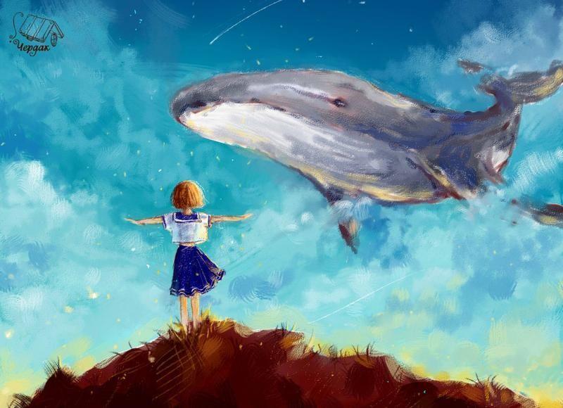 Картинка девочка и кит