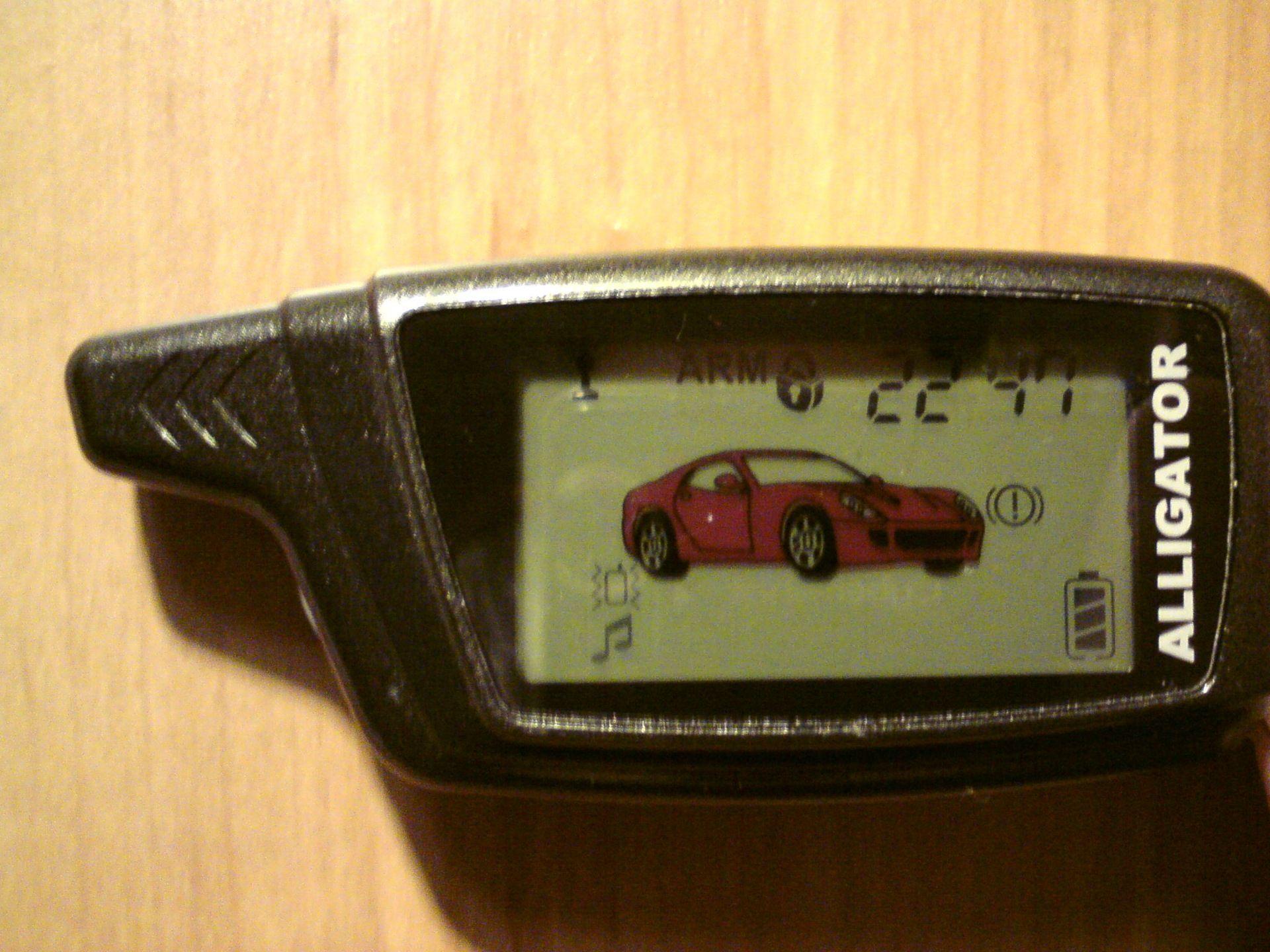 Инструкция сигнализация с автозапуском