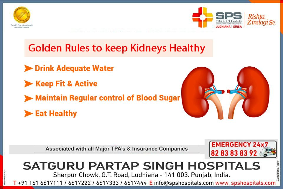 Sps Hospitals Ludhiana Is A Top Rated Kidney Transplant