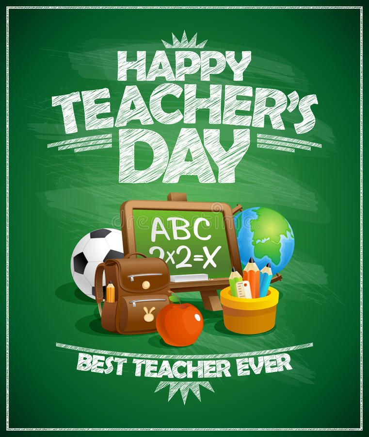 Happy Teacher S Day Poster Concept Affiliate Teacher Happy Day Concept Poster A Teachers Day Poster Teachers Day Drawing Happy Teachers Day Card