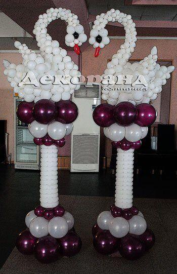 Decoracion Globos Boda Decoracin Con Globos Para Boda De Colores - Adornos-con-globos-para-bodas