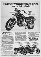 Yamaha Maxim 650J Rebate 1984 Ad Picture