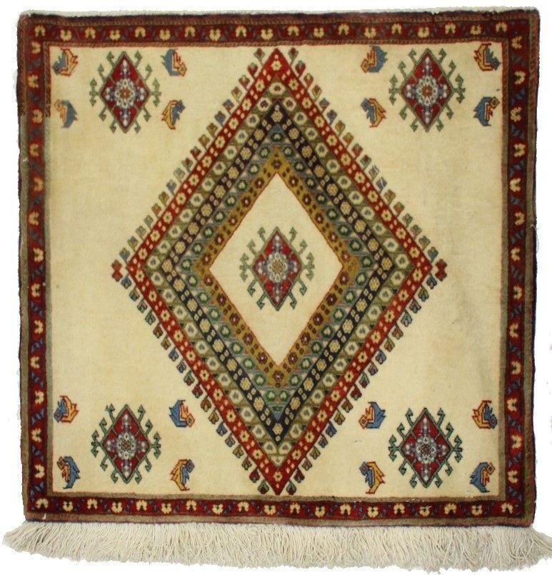 Antique Persian Rugs Nice Vintage