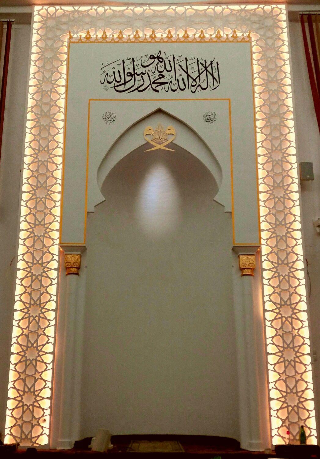 Gambar Masjid Untuk Logo : gambar, masjid, untuk, Hasil, Gambar, Untuk, Mihrab, Modern, Mesjid, Arsitektur, Masjid,, Arsitektur,, Desain