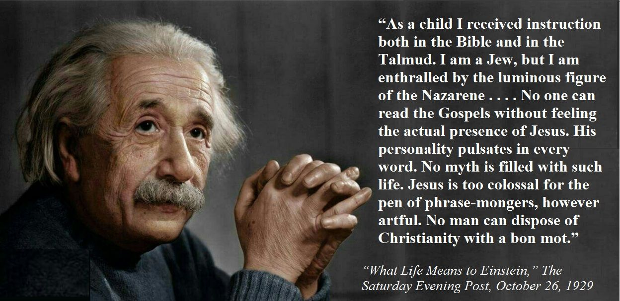 albert einstein about jesus christ