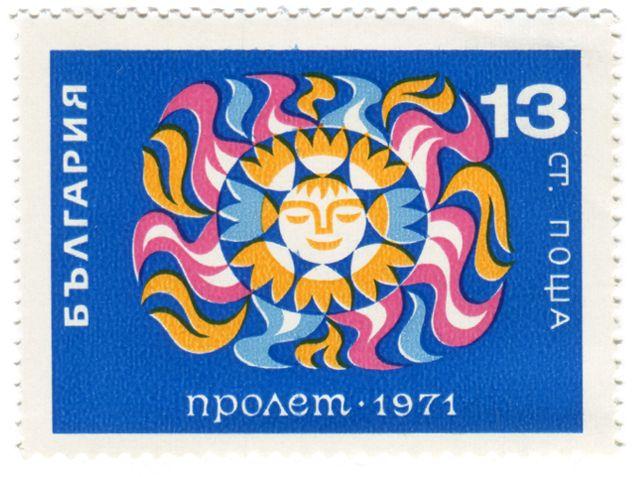 Bulgaria postage stamp designed by graphic artist Stefan Kanchev, 1971