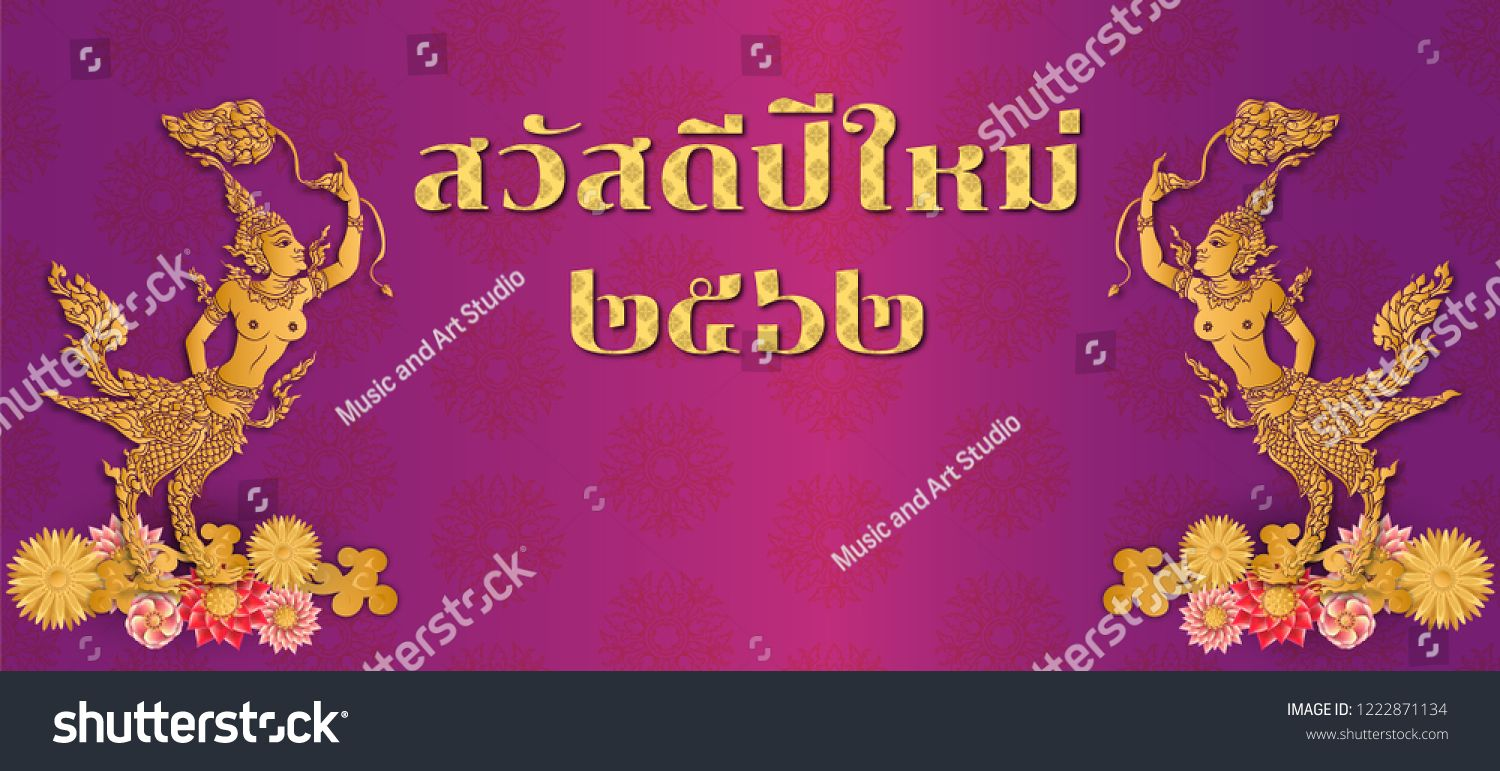 thailand ancient luxurykinnaree or phoenix fairy tale birdhappy new year thai traditional stylevector illustration for travel in thailandpostergreeting